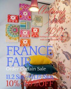 フランスMANUELCANOVASの生地で展示したディスプレイの写真