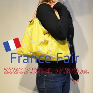 フランスフェア開催の告知用写真